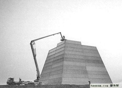 pyramid_094