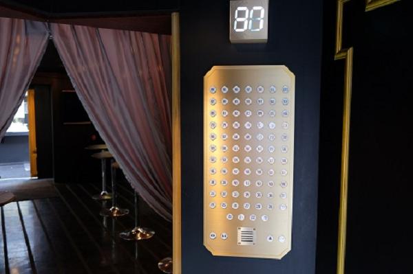 サッポロ生ビール黒ラベル「大人エレベーター」