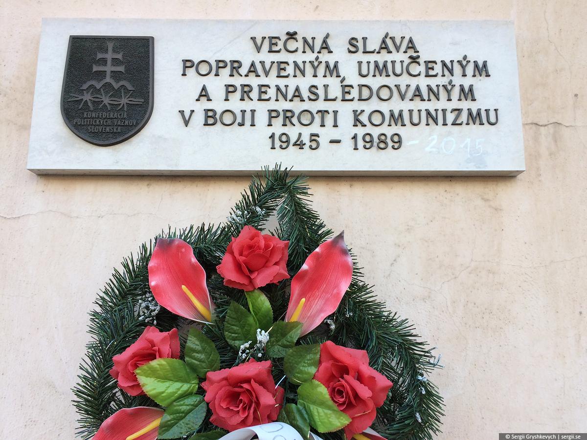 kosice_slovakia-40