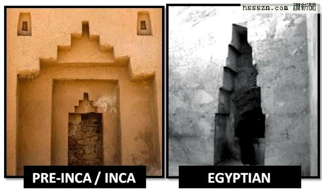 17Egyptian-inca-stepped-cross