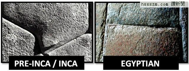 08egyptian-inca-precision-stonework