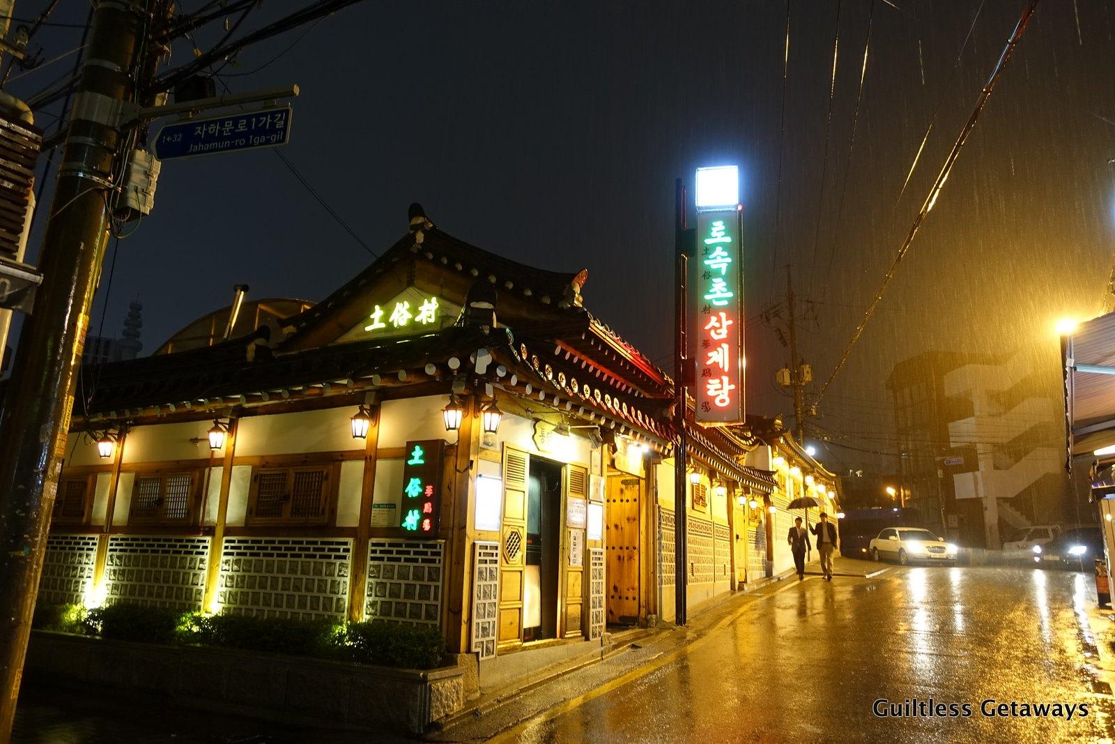 ginseng-chicken-seoul.jpg