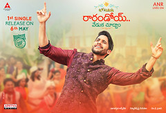 RarandoyVedukaChooddam Movie Wallpapers