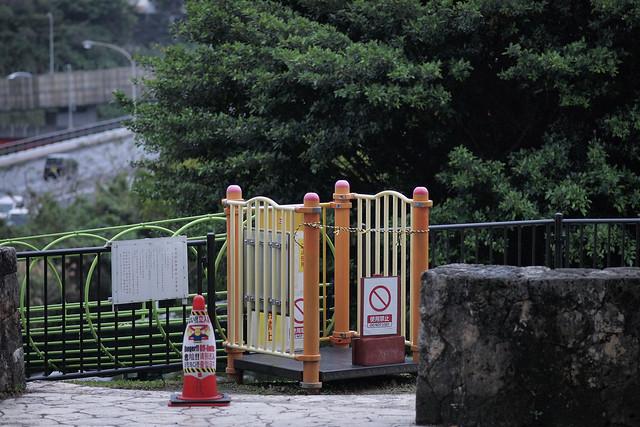 浦添大公園 | 沖繩