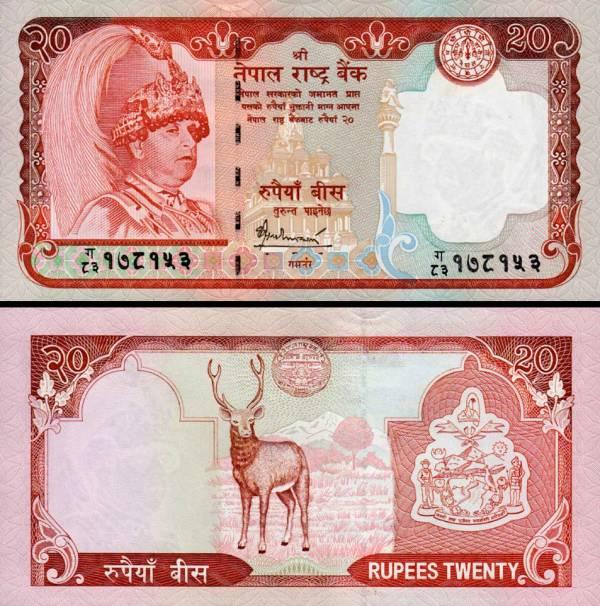 20 Rupees Nepál 2006, polymer P55