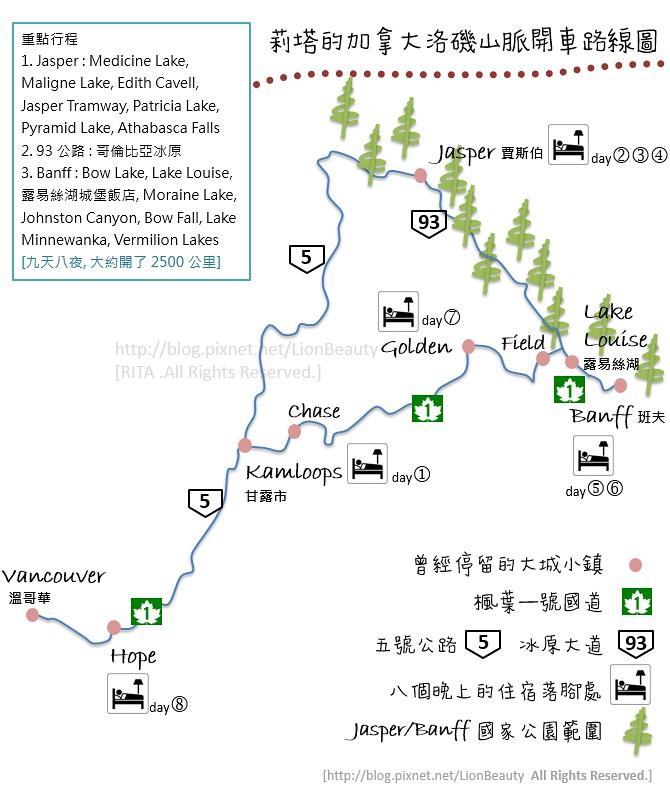canada-rocky-map