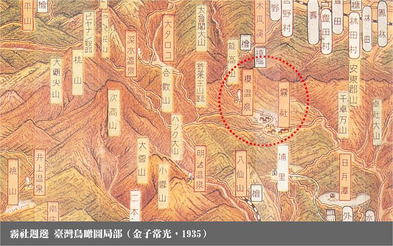 臺灣鳥瞰圖_局部