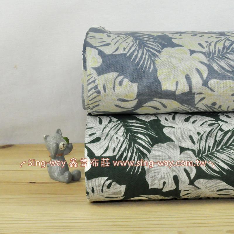 枯葉亞麻棉 夏威夷棕梠葉 夏季服裝布料 CH1290121