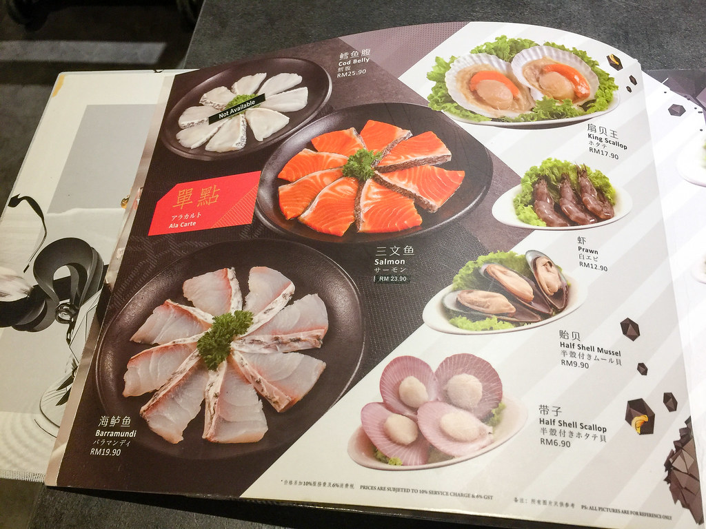 Fish and seafood such as salmon and scallop for the Shabu-Shabu.