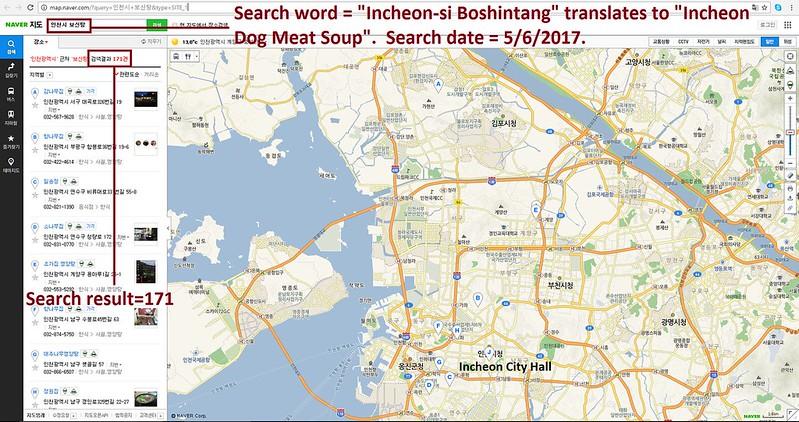 Naver Search for Incheon Boshintang 050617
