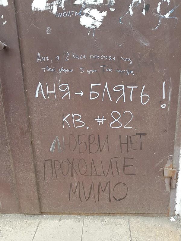20170509_165021