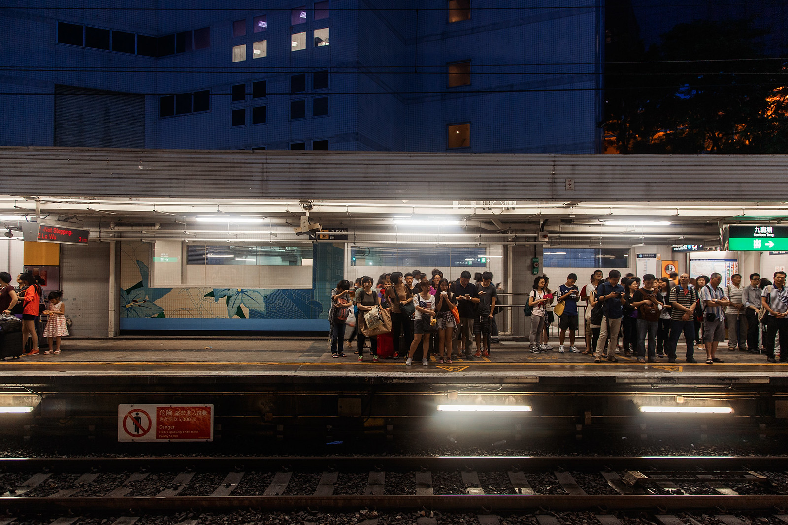 HK commuters