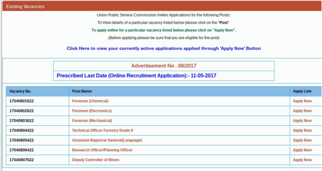 UPSC CMS 2018 Application Form   Apply Online