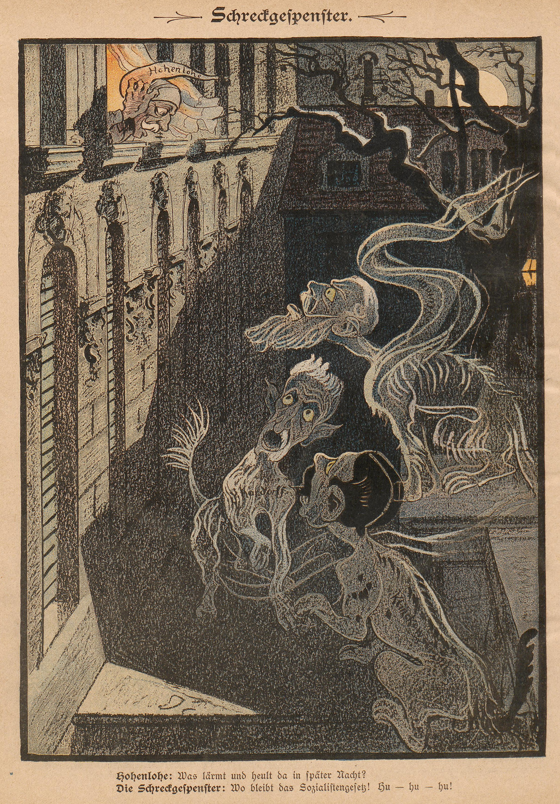 Unsigned - Fright Spirits, 1899