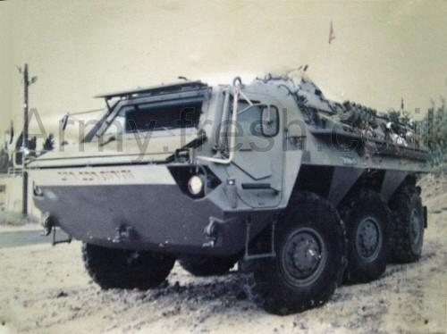 Fuchs-idf-f-1