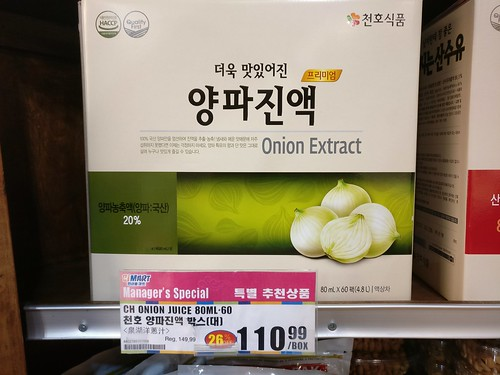 Chunho Onion Juice