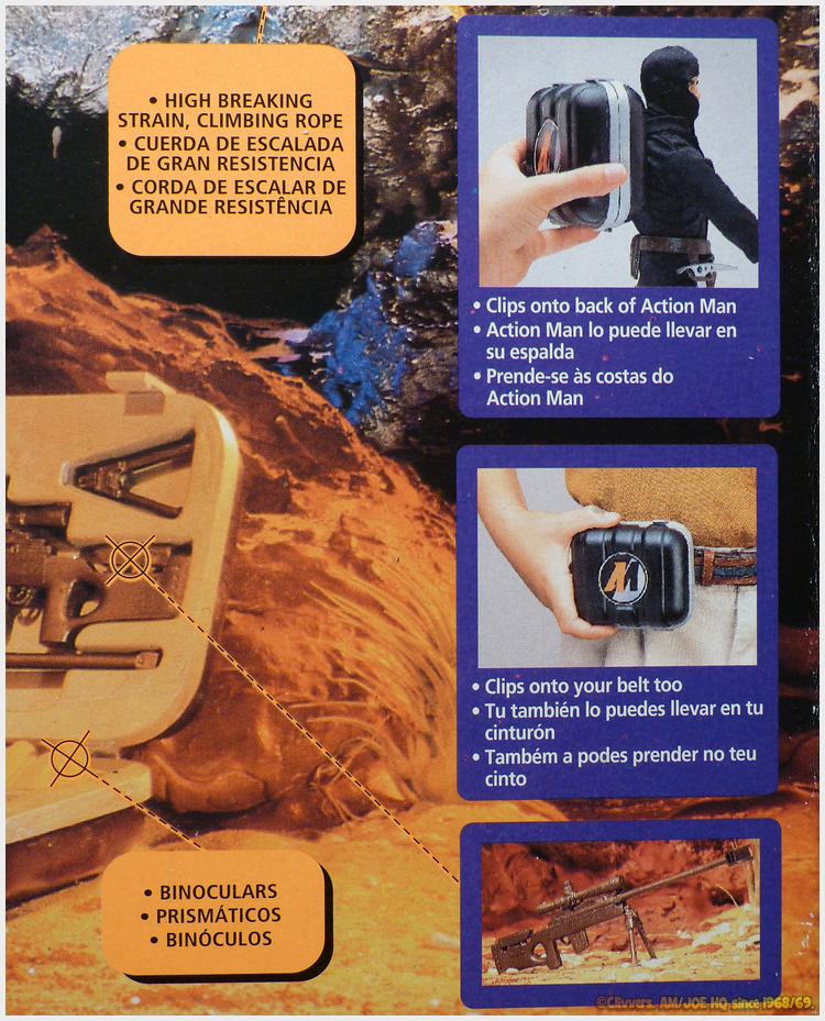 Mission Extreme (1994).. 34529488365_17962080f0_o