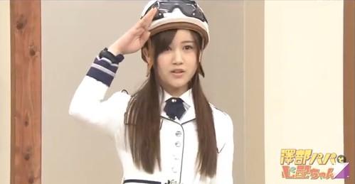 Time Patrol Minami