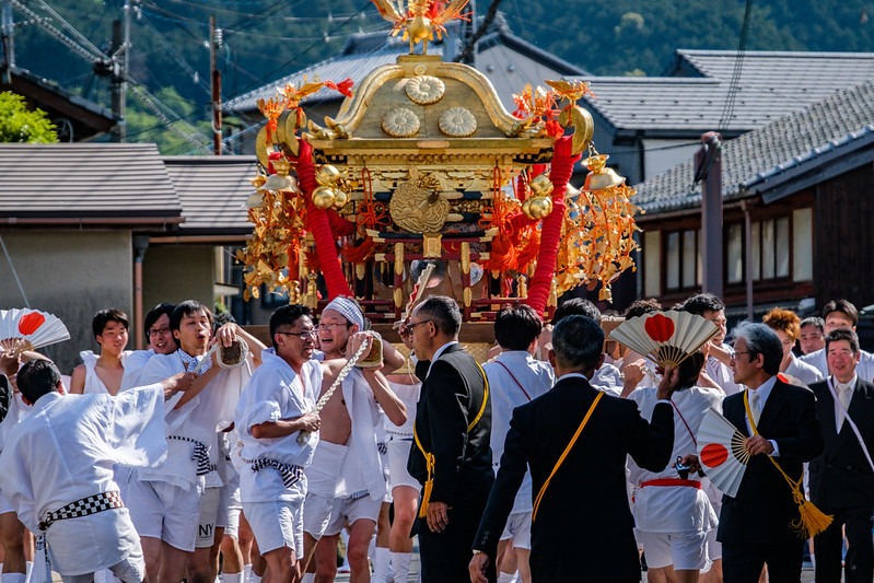 Japanese priestess festival