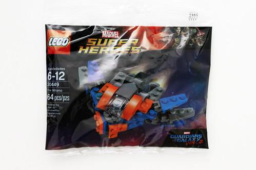 LEGO Marvel Super Heroes The Milano (30449)