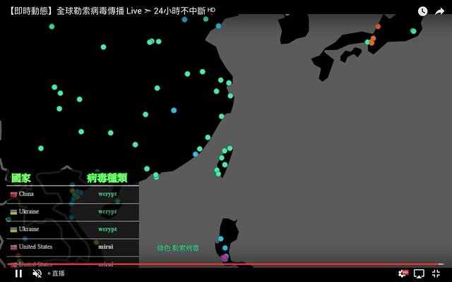 螢幕截圖 2017-05-15 14.53.52