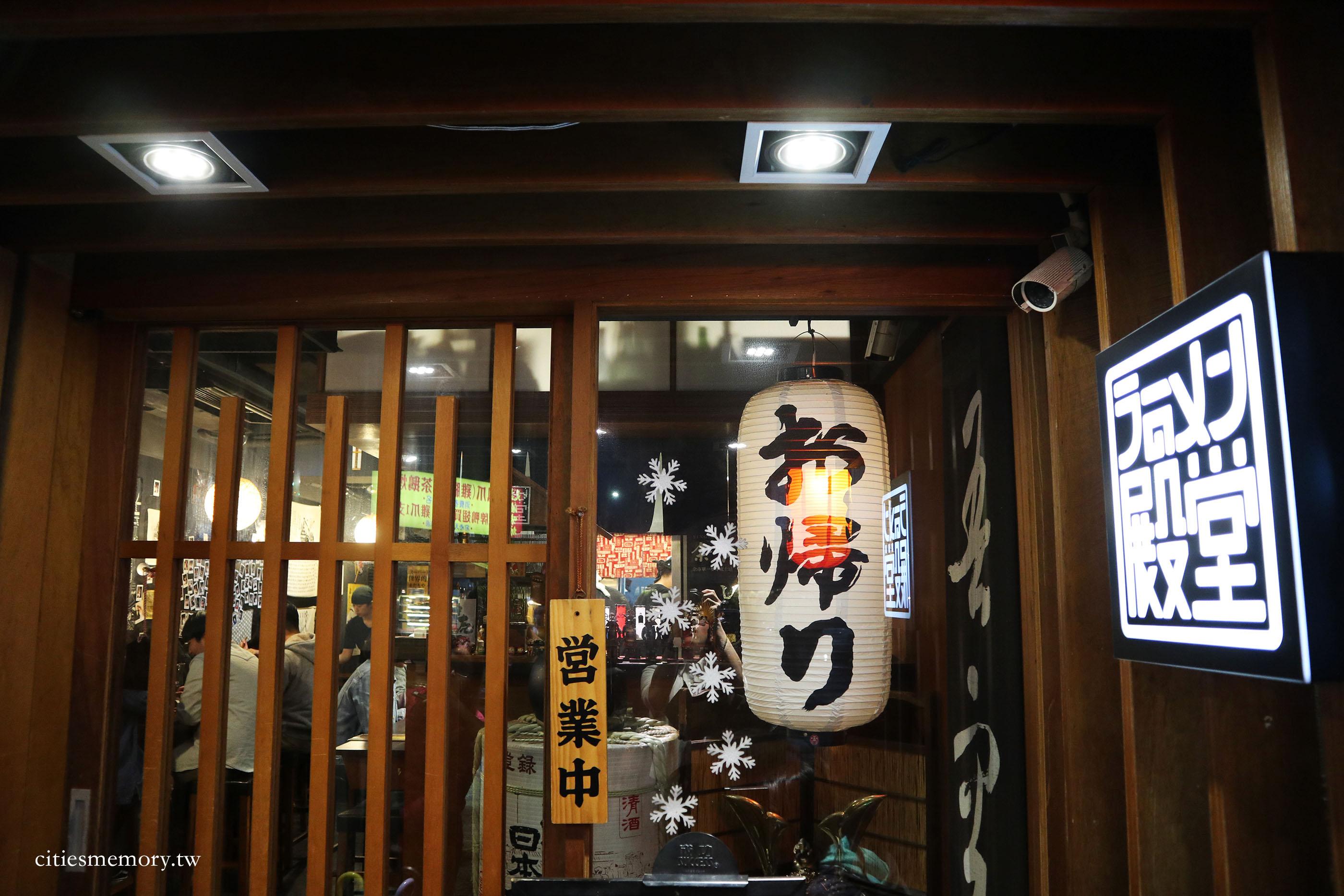 Okaeri 門口1
