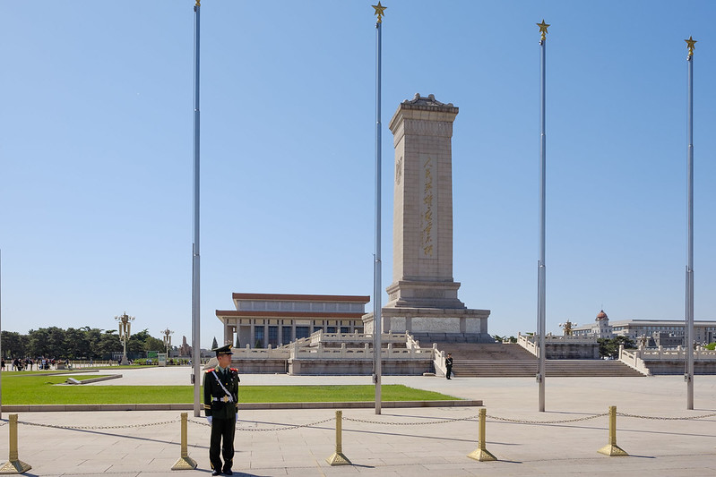 人民英雄纪念碑