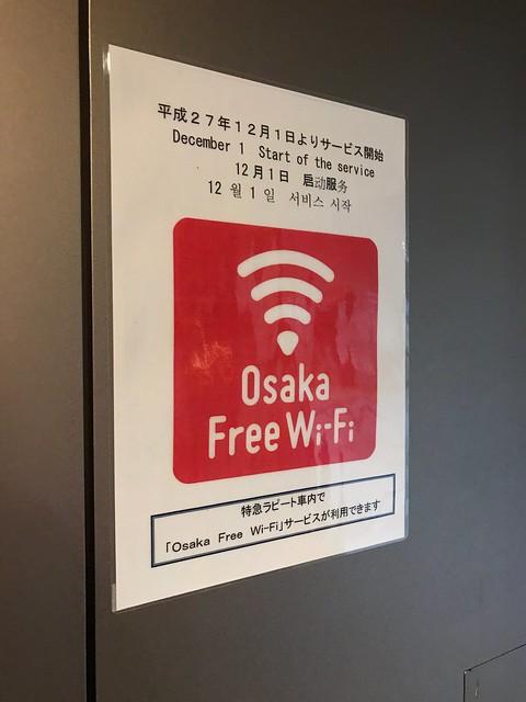 Osaka Free Wi-Fi in Rapid, Nankai
