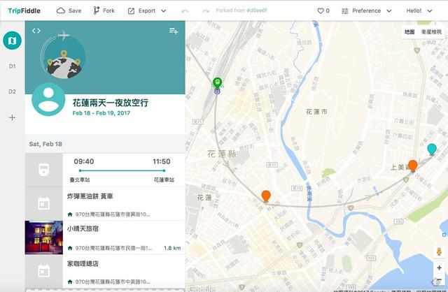 tripfiddle.net旅遊行程網站