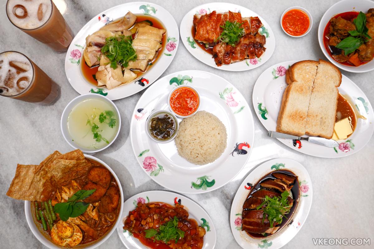 Chuen Hainanese Food USJ Taipan