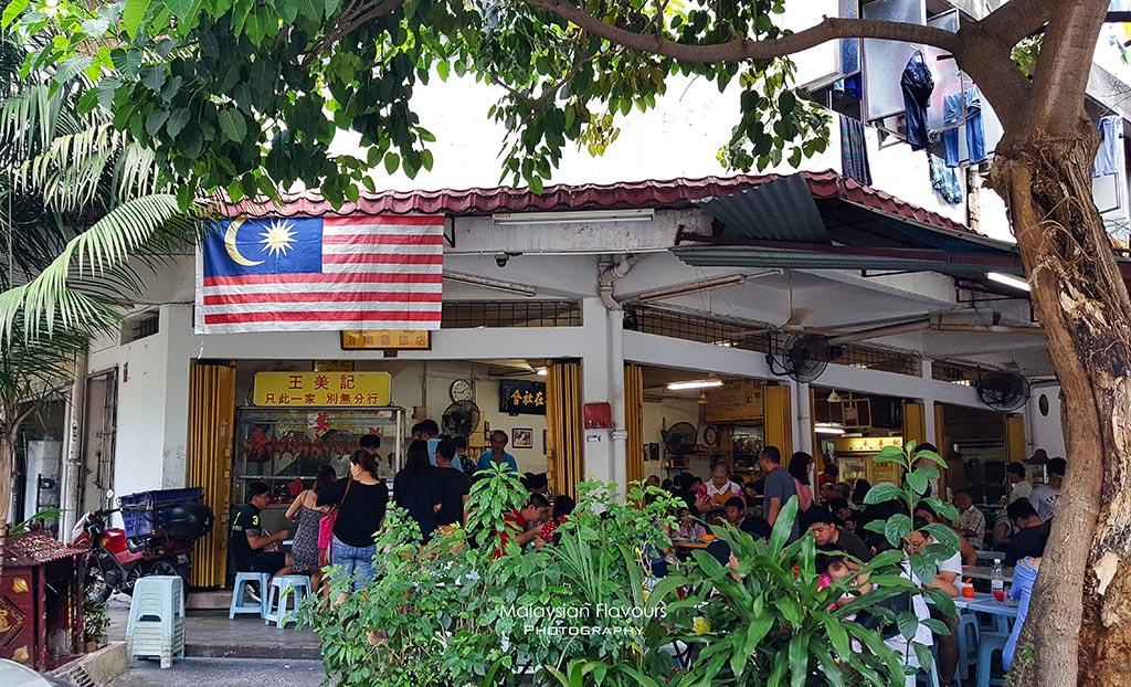 wong mei kee pudu shop