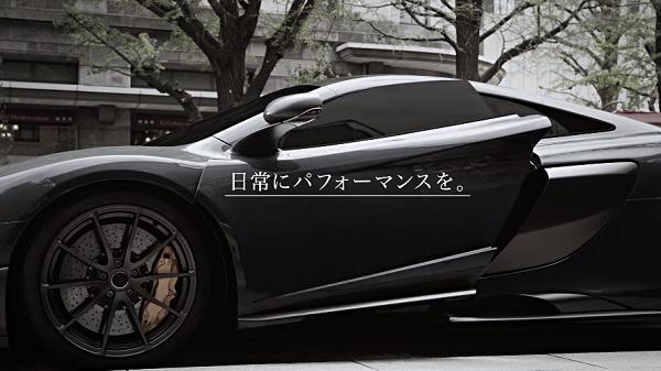 鈴木啓太×マクラーレン675LTが「ABCマート」のニューバランスの新CMに登場!「どちらもカッコいい!!」