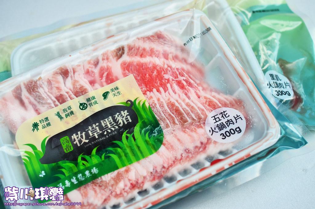 福壽農場牧草豬-001