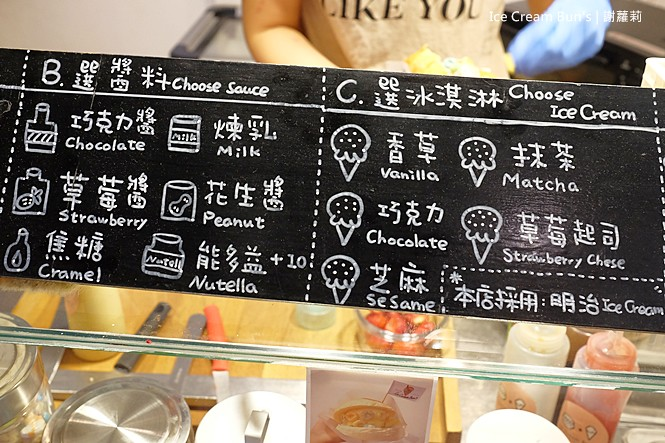 34063266070 c7a22a8497 b - 《台中♥食記》Ice Cream Bun's 漢堡冰淇淋。IG打卡必備少女心甜點,夢幻長相好美又好吃,台中低調隱藏版又一發!
