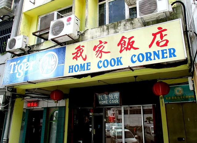 Home Cook Corner