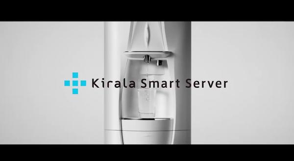 Kirala Smart Server