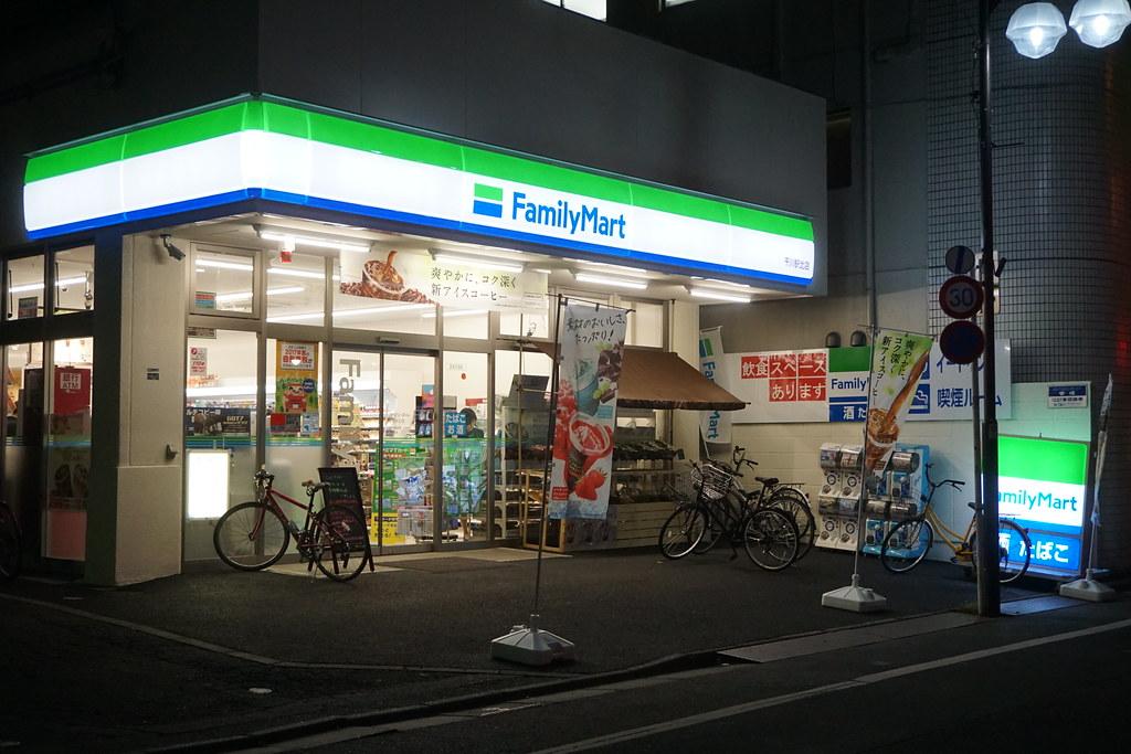 ファミマ(千川)