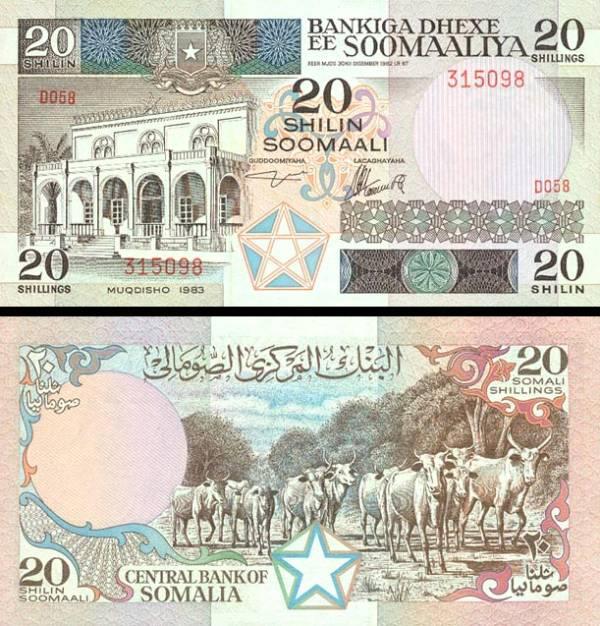 20 Šilingov Somálsko 1983, P33a