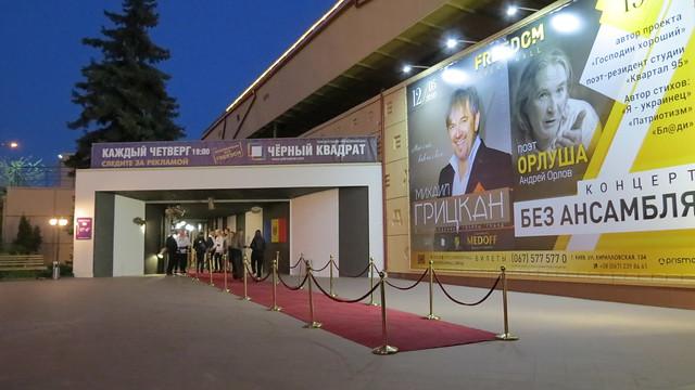 Moldova Party