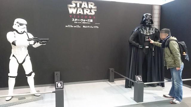 スター・ウォーズ展@岡山シティミュージアム