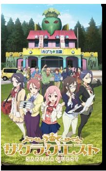 Sakura Quest Episodios Completos Online Sub Español