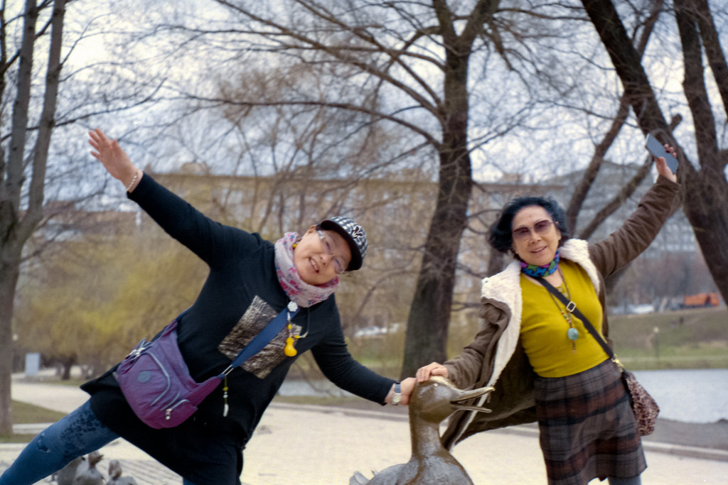 Cheerful Asian tourists