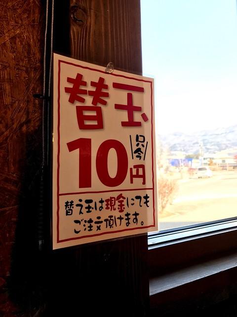 2017.2.26 きまはち商店