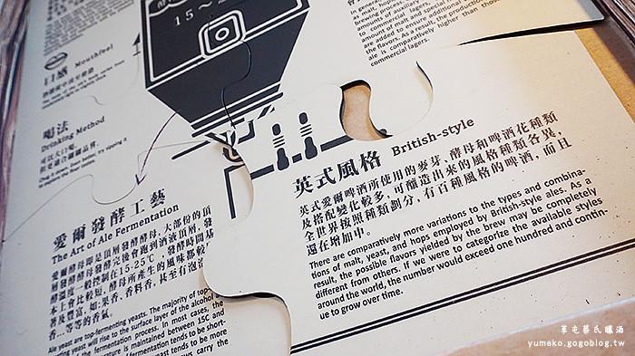 29蔡氏酒釀yumeko.gogoblog.tw