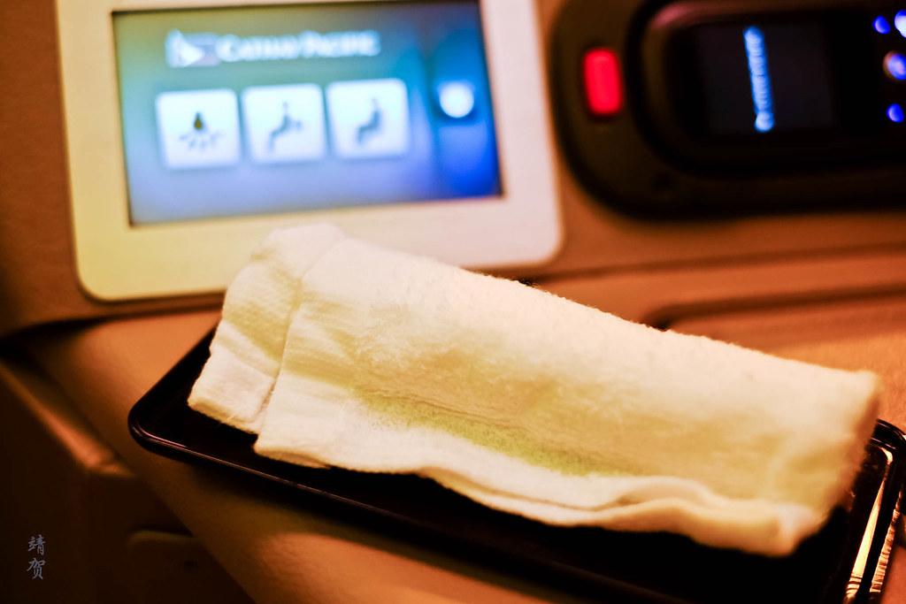 Pre-departure towel