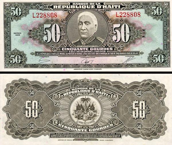 50 Gourdes Haiti 1986, P249a