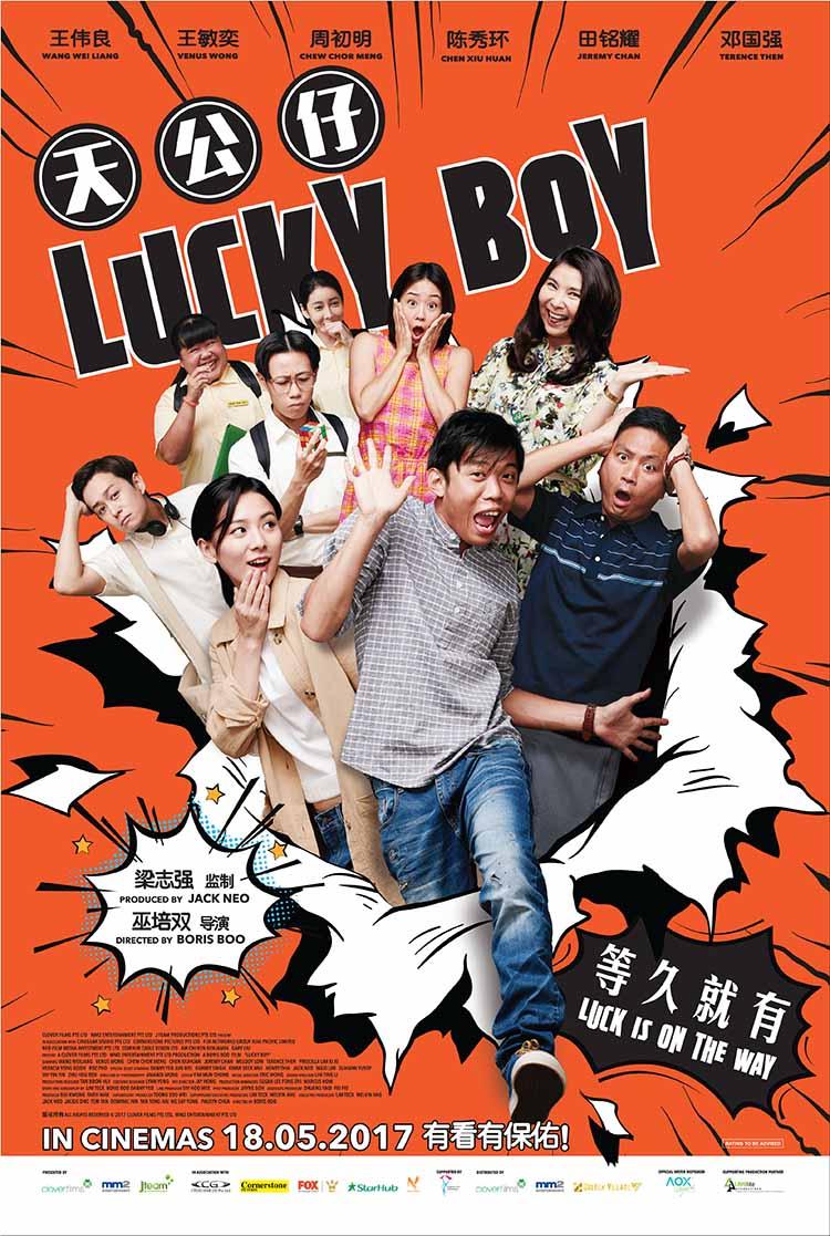 Lucky Boy Poster