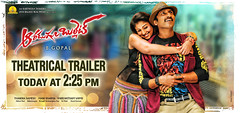 AaradugulaBullet Movie Wallpapers