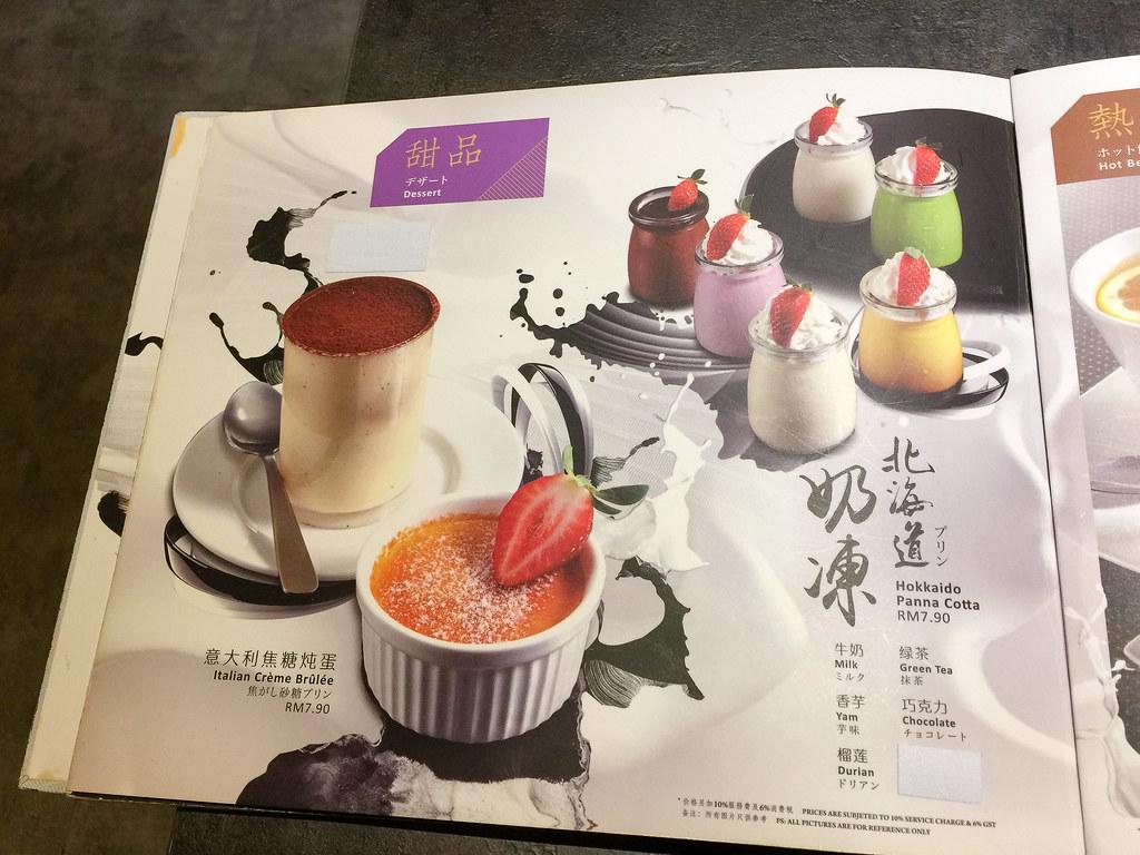 Dessert menu at Arashi Shabu-Shabu MyTown, Cheras.