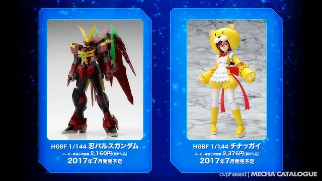 Gundam Build _Extra Battle Project - Gunpla Announcements